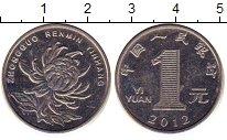 Изображение Дешевые монеты Китай 1 юань 2012 Железо XF-
