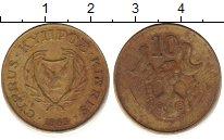 Изображение Дешевые монеты Кипр 10 центов 1985 Латунь VF