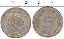 Изображение Дешевые монеты Тунис 5 сантим 1983 Алюминий XF