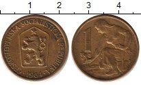 Изображение Дешевые монеты Чехословакия 1 крона 1964 Медно-никель XF