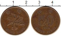 Изображение Дешевые монеты Китай Гонконг 50 центов 1994 сталь покрытая латунью XF