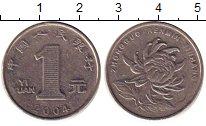Изображение Дешевые монеты Китай 1 юань 2004 Сталь покрытая никелем VF