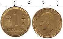 Изображение Дешевые монеты Испания 1 песета 1980 Медно-никель XF-