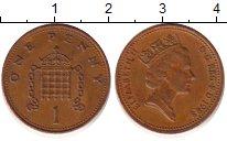 Изображение Барахолка Великобритания 1 пенни 1988 Медь XF