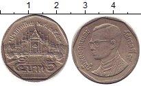 Изображение Дешевые монеты Таиланд 5 бат 1999 Медно-никель XF-