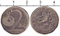 Изображение Дешевые монеты Чехия 2 кроны 1995 Сталь XF