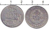 Изображение Дешевые монеты Румыния 25 бани 1982 Алюминий VF-