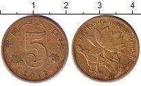 Изображение Дешевые монеты Китай 5 джао 2012 Цинк Proof Латунь.Номинал фонет