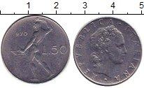 Изображение Дешевые монеты Италия 50 лир 1970 Медно-никель VG