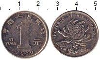 Изображение Дешевые монеты Китай 1 юань 2009 Медно-никель Fine