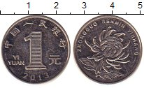 Изображение Дешевые монеты Китай 1 юань 2013 Железо XF-
