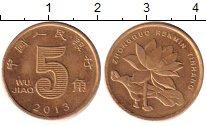 Изображение Дешевые монеты Китай 5 джао 2013 Латунь-сталь XF