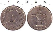 Изображение Дешевые монеты ОАЭ 1 дирхам 1979 Медно-никель VF