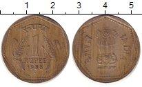 Изображение Барахолка Индия 1 рупия 1988 Медно-никель XF-