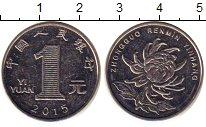 Изображение Дешевые монеты Китай 1 юань 2015 Железо XF-