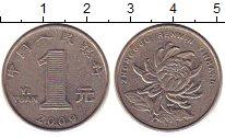 Изображение Дешевые монеты Китай 1 юань 2009 Медно-никель VG