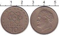 Изображение Дешевые монеты Греция 10 драхм 1976 Медно-никель VF+