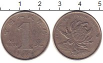 Изображение Дешевые монеты Китай 1 юань 2008 Медно-никель VF+