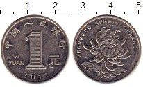 Изображение Дешевые монеты Китай 1 юань 2011 Железо XF-