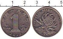 Изображение Дешевые монеты Китай 1 юань 2013 Медно-никель VF+