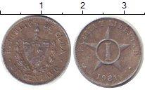 Изображение Дешевые монеты Куба 1 сентаво 1981 Алюминий VG