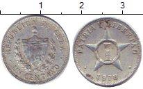 Изображение Дешевые монеты Куба 1 сентаво 1978 Алюминий VG