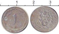 Изображение Дешевые монеты Алжир 1 сантим 1964 Алюминий VF+