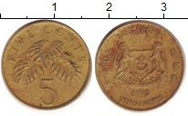 Изображение Дешевые монеты Сингапур 5 центов 1995 Латунь VF+