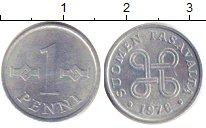 Изображение Барахолка Финляндия 1 пенни 1978 Алюминий XF-