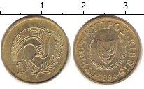 Изображение Дешевые монеты Кипр 1 милль 1994 Медно-никель XF+