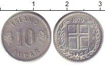 Изображение Дешевые монеты Исландия 10 аурар 1970 Алюминий VF