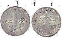 Изображение Барахолка Италия 1 лира 1955 Алюминий VF+