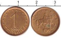 Изображение Барахолка Болгария 1 стотинка 2000 Медно-никель VF