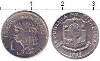 Изображение Дешевые монеты Филиппины 1 сентим 1969 Алюминий XF