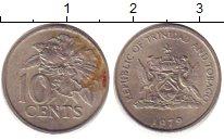Изображение Барахолка Тринидад и Тобаго 10 центов 1979 Медно-никель VG