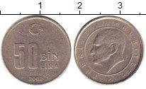 Изображение Барахолка Турция 50 лир 2002 Медно-никель VG