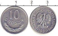 Изображение Барахолка Польша 10 грош 1981 Алюминий VG