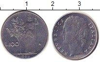 Изображение Дешевые монеты Италия 100 лир 1990