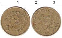 Изображение Дешевые монеты Кипр 1 мил 1983 Медно-никель XF-
