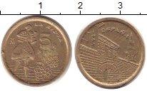 Изображение Дешевые монеты Испания 5 песет 1996 Медно-никель VF+