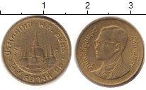 Изображение Дешевые монеты Таиланд 25 сатанг 1999 Латунь XF