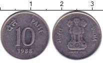 Изображение Барахолка Индия 10 пайса 1988 Алюминий VF
