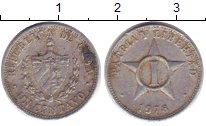 Изображение Дешевые монеты Куба 1 сентаво 1973 Алюминий F