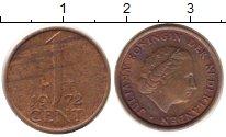 Изображение Барахолка Нидерланды 1 цент 1972 Медь XF-