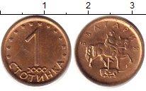 Изображение Барахолка Болгария 1 стотинка 2000 Медно-никель XF+