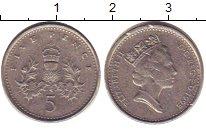 Изображение Барахолка Великобритания 5 пенсов 1995 Медно-никель XF