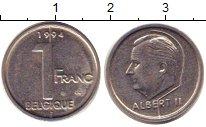 Изображение Барахолка Бельгия 1 франк 1994 Медно-никель VF+