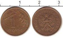 Изображение Дешевые монеты Польша 1 грош 1992 Медно-никель VF-