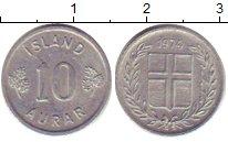 Изображение Дешевые монеты Исландия 10 аурар 1974 Алюминий VF-