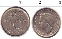 Изображение Барахолка Нидерланды 10 центов 1948 Медно-никель VF+
